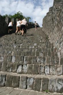 den kinesiske mur fra månen